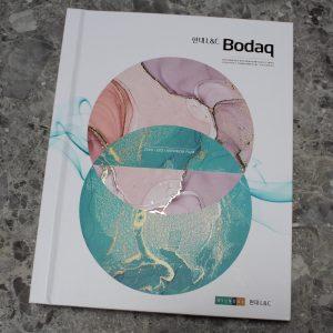 CT2020 - Bodaq Architectural Film Catalog 2020